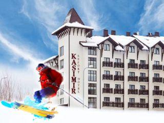 Буковель, Казимир отель - лыжный тур на 6 дней - от Туроператора | Магнифик Тревел