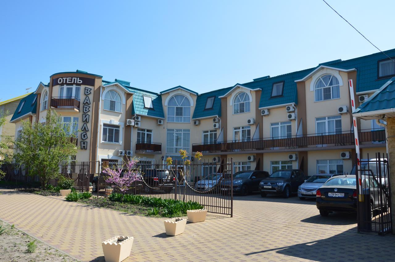 «Вавилон» отель, Ейск 2021 - фото №10
