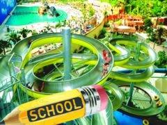 Школам: Берлин + аквапарк - от Туроператора | Магнифик Тревел