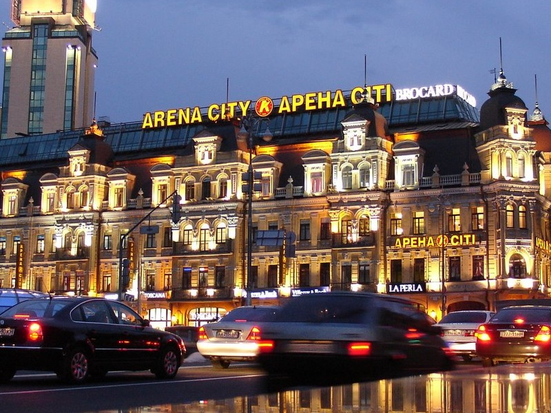 excursion_kiev_arena_city_magnific_travel.jpg