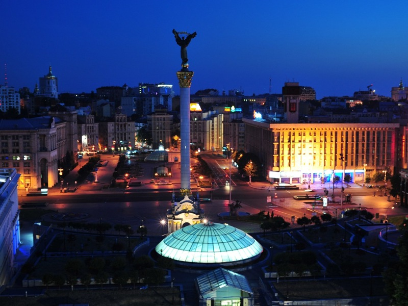 excursion_kiev_main_square_magnific_travel.jpg
