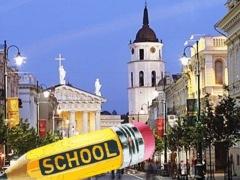 Школам: Вильнюс - Каунас - от Туроператора | Магнифик Тревел