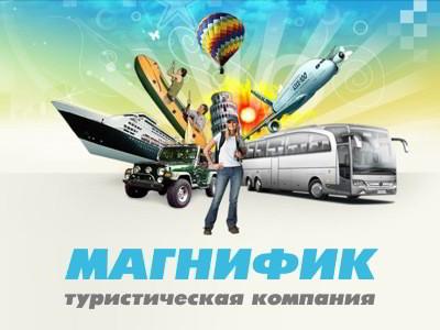 На яхте по Минскому морю - Отдых в Ейске 2021 на Азовском море в России - от Туроператора | Магнифик Тревел
