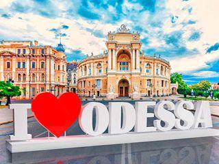 Тур в Одессу на уик-энд - от Туроператора | Магнифик Тревел