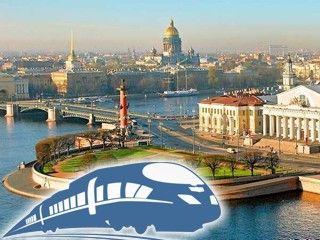 Санкт-Петербург поездом (Ж/Д) - от Туроператора | Магнифик Тревел