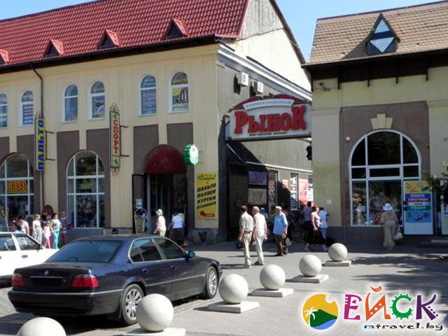 «На Первомайской», отдых в Ейске 2021 - фото №3