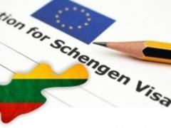 Литва - шенген виза, мульти - от Туроператора | Магнифик Тревел