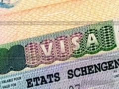 Польша - шенген виза, мульт - от Туроператора | Магнифик Тревел